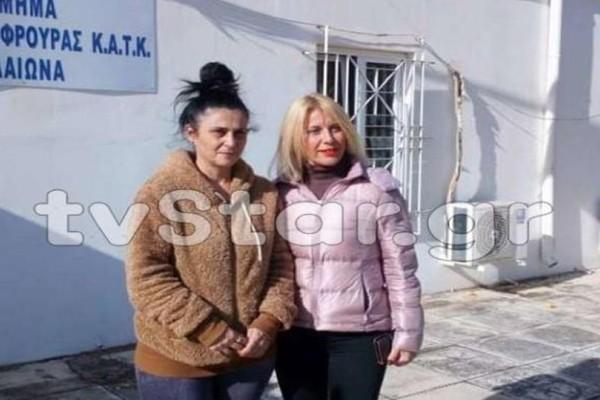 Αυτή είναι η καθαρίστρια που καταδικάστηκε σε φυλάκιση! Οι πρώτες εικόνες από την αποφυλάκισή της!