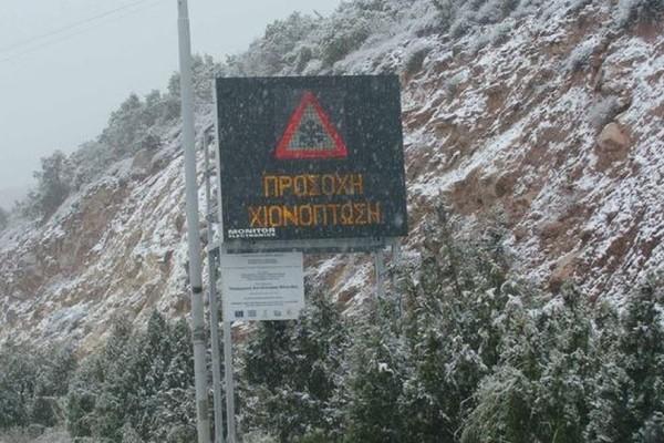 Έκτακτο δελτίο επιδείνωσης καιρού: Ισχυρές χιονοπτώσεις! Ποιες περιοχές θα ντυθούν στα