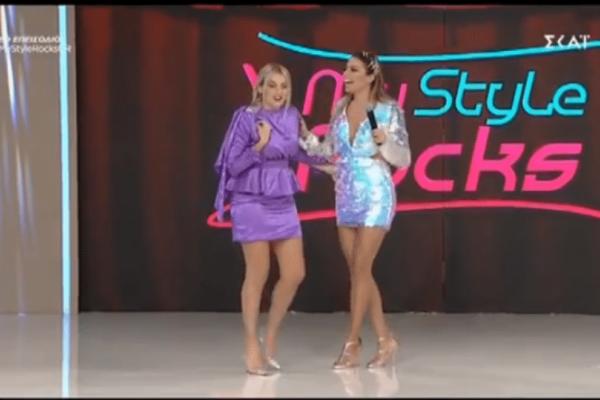 My style rocks 2 Gala: Δείτε την Σπυροπούλου και την Χατζίδου μετά τον επικό τσακωμό στο Survivor! (video)
