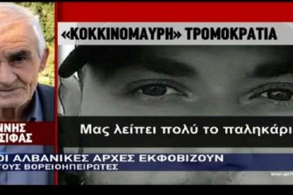 Κωνσταντίνος Κατσίφας: Προκαλεί ο Αλβανός Πρόεδρος!