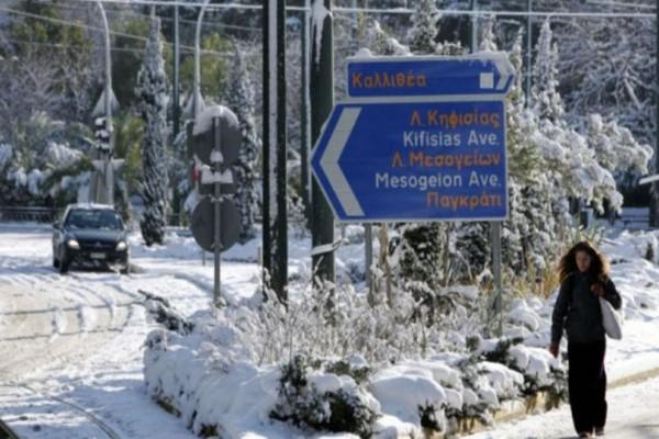 Μετεωρολογική βόμβα: Θα χιονίσει και στην Αττική το Σαββατοκύριακο!
