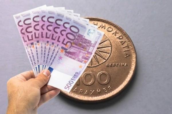 Για 3.000 ευρώ πωλούνται κέρματα των 100 δραχμών!