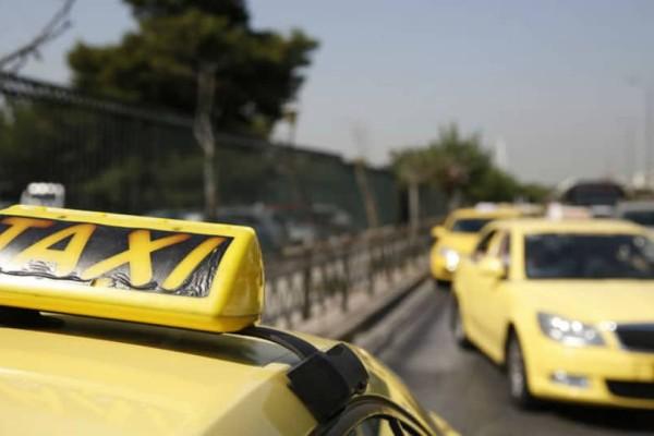 Σας αφορά: Τραβούν χειρόφρενο τα ταξί!
