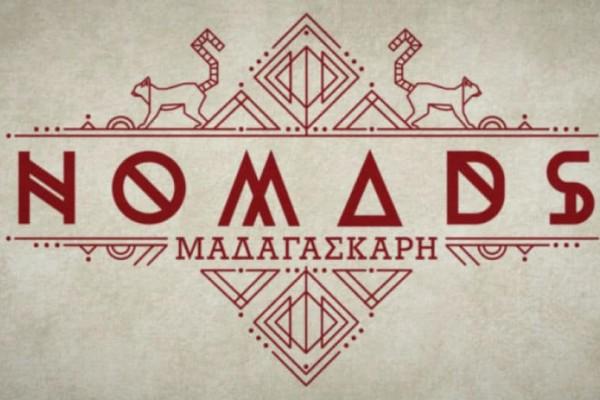 Nomads διαρροή: Αυτή η ομάδα κερδίζει το σημερινό αγώνισμα!
