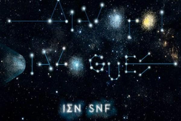 Διάλογοι του Ιδρύματος Σταύρος Νιάρχος: Αστρονομία