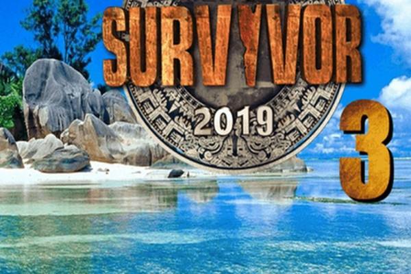 Survivor Διαρροή: Μπαίνει στο Survivor 3 η φαντασίωση όλων των ανδρών της περασμένης 10ετίας!