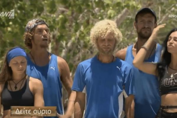 Nomads 2 trailer: Δείτε τι θα γίνει στο αυριανό επεισόδιο! (video)