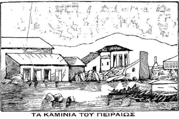 Σαν σήμερα στις 14 Νοεμβρίου το 1896 έμεινε στην ιστορία η θεομηνία που έπληξε την Αθήνα και τον Πειραιά!