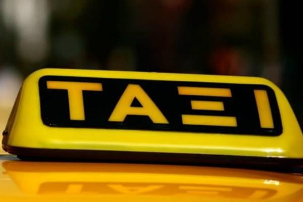 Απίστευτo επεισόδιο σε ταξί:  Έριξαν στον καφέ του οδηγού το «ναρκωτικό του βιασμού» και κατέληξε στο Ιπποκράτειο!