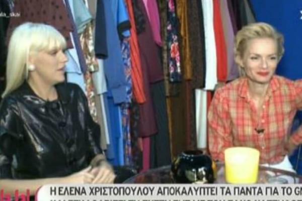 Έλενα Χριστοπούλου: Θα πάθετε πλάκα! Πόσο χρονών είναι η coach του GNTM;
