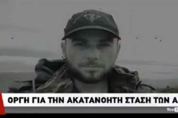 Κωνσταντίνος Κατσίφας: Τα ξημερώματα η σορός στα χέρια της μητέρας του... (video)