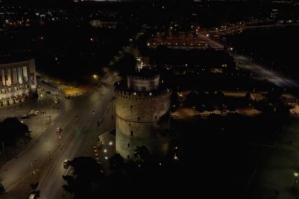 Μια νυχτερινή βόλτα στη Θεσσαλονίκη με... θέα από ψηλά! (video)