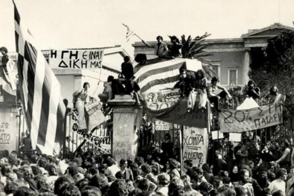 17 Νοεμβρίου 1973: 45 χρόνια από την εξέγερση του Πολυτεχνείου!