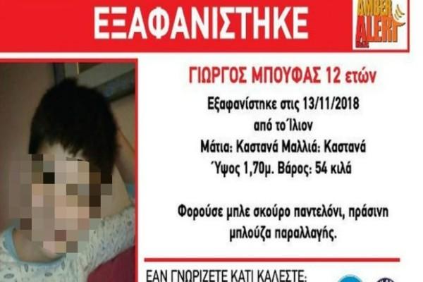 Σοκάρει η εικόνα του 12χρονου που είχε εξαφανιστεί στο Ίλιον! Πως τον βρήκανε;