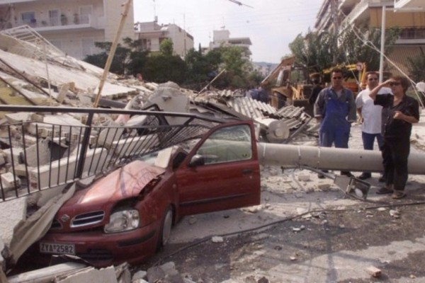 Προσοχή: Οι πόλεις της Ελλάδος που απειλούνται από ισχυρούς σεισμούς!