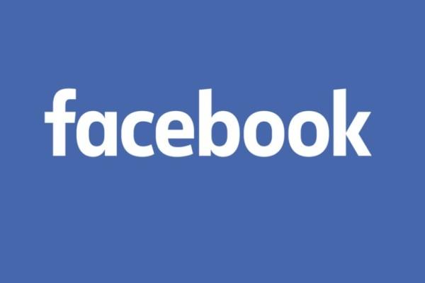 Απίστευτο: To Facebook έβαλε στην επιλογή γλώσσας τα Αρχαία Ελληνικά!
