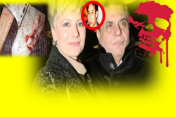 Η άγρια οικογενειάκη τραγωδία στην βίλα του Γιώργου Τράγκα: Ο μπάτλερ σκότωσε γονείς και παιδιά!