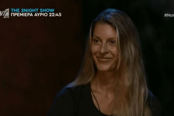 Nomads 2: Το πρώτο μήνυμα της Δοβλιατίδου μετά την αποχώρησή της! (video)