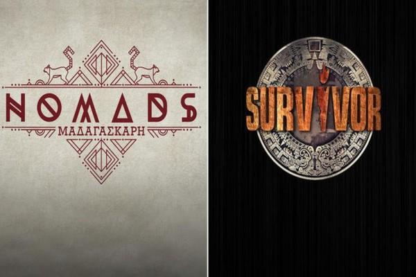 Πόλεμος: Η απάντηση του ΑΝΤ1 στον Ατζούν για το Survivor - Nomads!