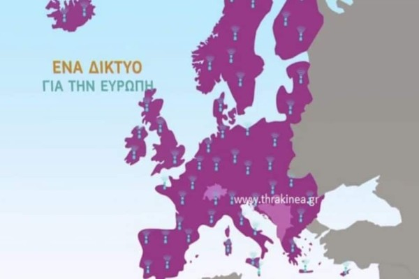 Χάρτης της Ευρωπαϊκής Ένωσης δεν περιλαμβάνει την Θράκη!