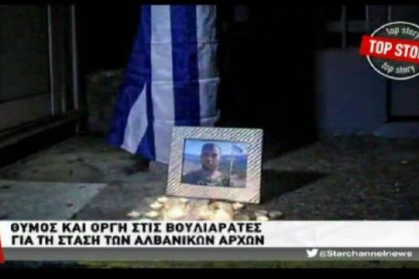 Κωνσταντίνος Κατσίφας: Προκαλούν οι Αλβανοί! Γιατί δεν δίνουν τη σορό του; (video)