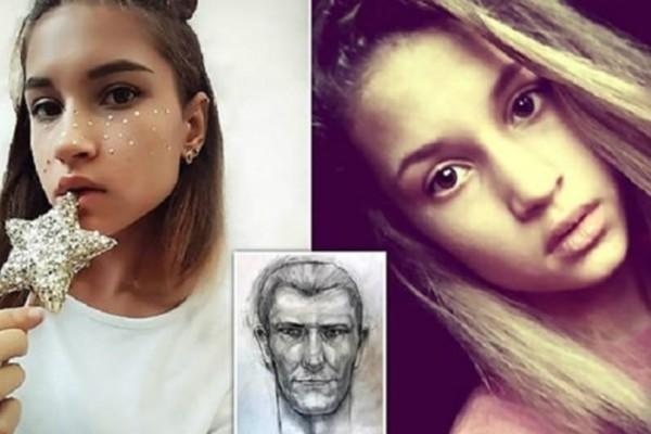 Σατανιστής βίασε και σκότωσε 15χρονη! Την βρήκαν ανάμεσα σε...σύμβολα και δύο αποκεφαλισμένους κόκορες!