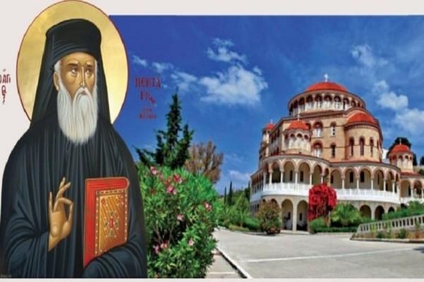 Ο βίος του θαυταουργού Αγίου Νεκταρίου της Αίγινας, που γιορτάζει σήμερα! (video)
