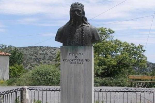 Σαν σήμερα στις 13 Νοεμβρίου το 1824 δολοφονήθηκε ο Πάνος Κολοκοτρώνης
