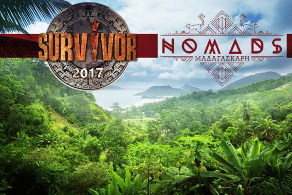 Οι παίκτες του Survivor έφτασαν στην Μαδαγασκάρη για το... Nomads! Η πρώτη φωτογραφία!