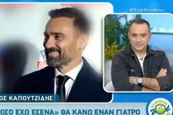 Γιώργος Καπουτζίδης: Όσα είπε για τη νέα του εκπομπή στον ΣΚΑΙ! (video)
