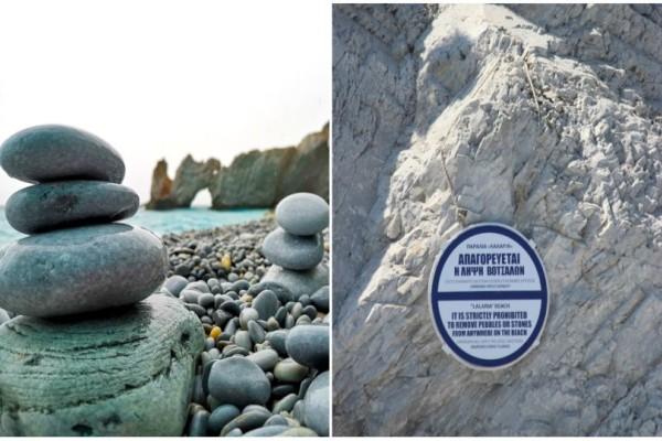 Η παραλία της Ελλάδας που θα πληρώσεις 1.000 ευρώ πρόστιμο αν πάρει βότσαλα!