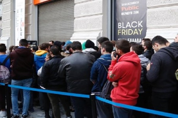 Black Friday: Οι μαθητές κάνουν κοπάνα για να πάνε για ψώνια!