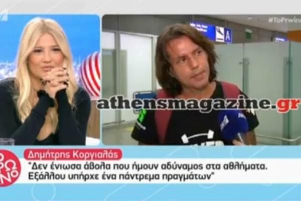 Nomads: Οι πρώτες δηλώσεις του Δημήτρη Κοργιαλά μετά την επιστροφή του!