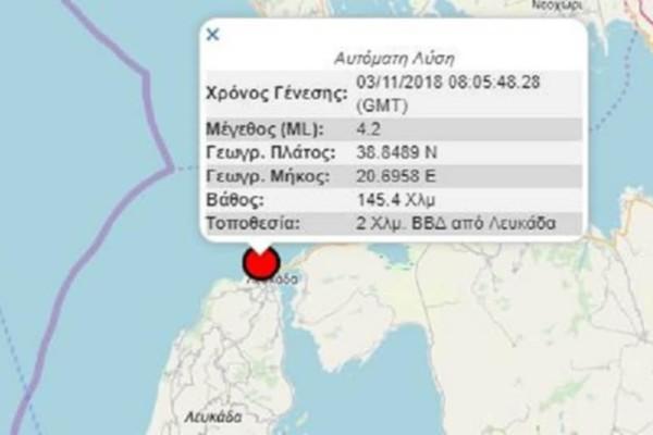 Σεισμός στη Λευκάδα!