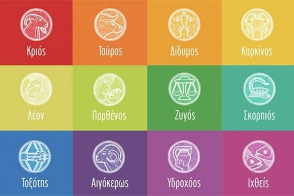 Ζώδια: Αναλυτικές προβλέψεις της ημέρας (08/11) από την Άντα Λεούση!