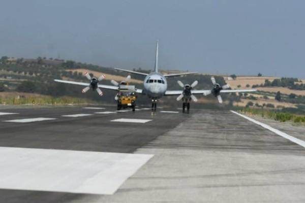 Συναγερμός στο αεροδρόμιο Ελευσίνας: Βρέθηκε βόμβα από τον Β' Παγκόσμιο!