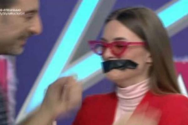 My Style Rocks 2: Ο Κουδουνάρης... έκλεισε το στόμα της Σιαμπάνη με μονωτική ταινία!