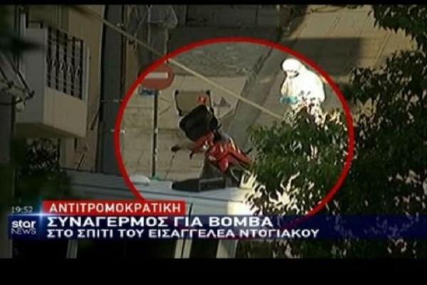 Βόμβα στο Βύρωνα: Γι' αυτό τον λόγο δεν εξερράγη έξω από το σπίτι του Ντογιάκου! (video)