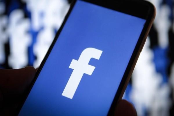Facebook: Πλέον μπορείς να επιλέξεις γλώσσα Αρχαία Ελληνικά!