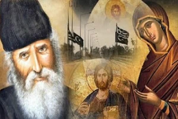 Φοβερή αποκάλυψη από τον Άγιο Παΐσιο: Αυτός είναι ο ηγέτης που θα σώσει τη χώρα και τους Έλληνες!