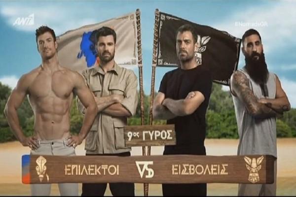 Nomads 2: Η ομάδα που κέρδισε το έπαθλο σήμερα! (video)