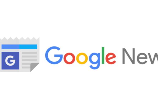 Αβέβαιο το μέλλον της Google News στην Ευρώπη