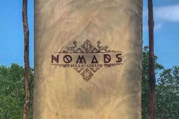 Nomads διαρροή: Αυτή η ομάδα κερδίζει τη σημερινή ασυλία!