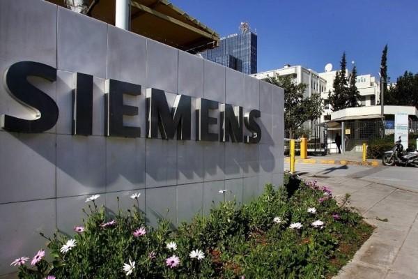 Στο «πόδι» η αστυνομία: Εξαφανίστηκε κατηγορούμενος για την υπόθεση Siemens! - Έσπασε το «βραχιολάκι» εντοπισμού!
