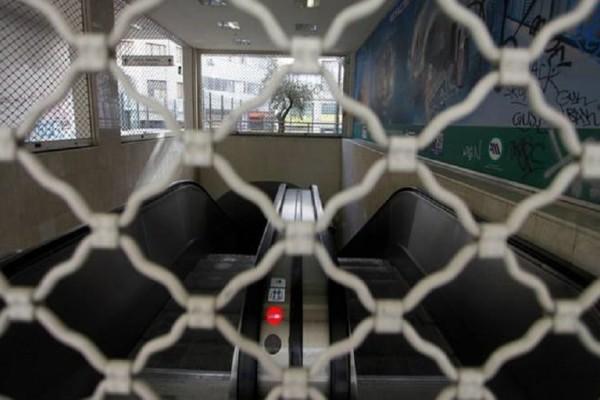 Έσκασε τώρα: 24ωρη απεργία και στο μετρό!