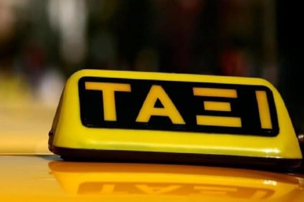 Τραβούν χειρόφρενο σήμερα τα ταξί!