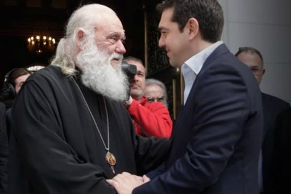 Τσίπρας-Ιερώνυμος θα προχωρήσουν σε χωρισμό Εκκλησίας-Κράτους!