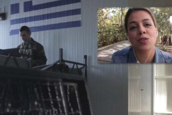 Φαντάρος σε απομακρυσμένο φυλάκιο μιλάει με την κοπέλα του! Το απίστευτο βίντεο του ΓΕΣ!
