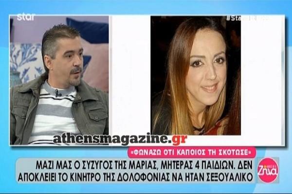 Μαρία Ιατρού: