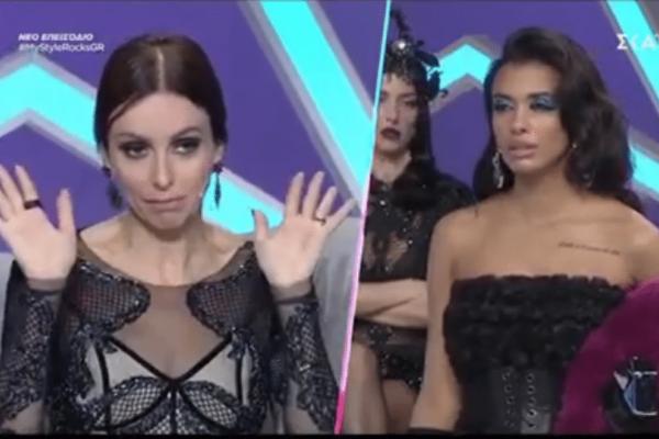 My style rocks 2 Gala: Η ειρωνική συμπεριφορά της Παπαδέλλη στους κριτές! (video)